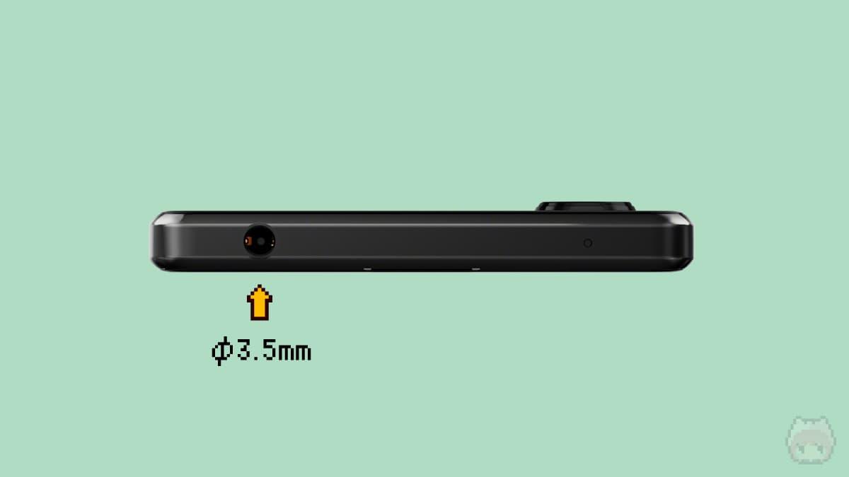 Xperia 1 II|φ3.5mmイヤホン端子搭載