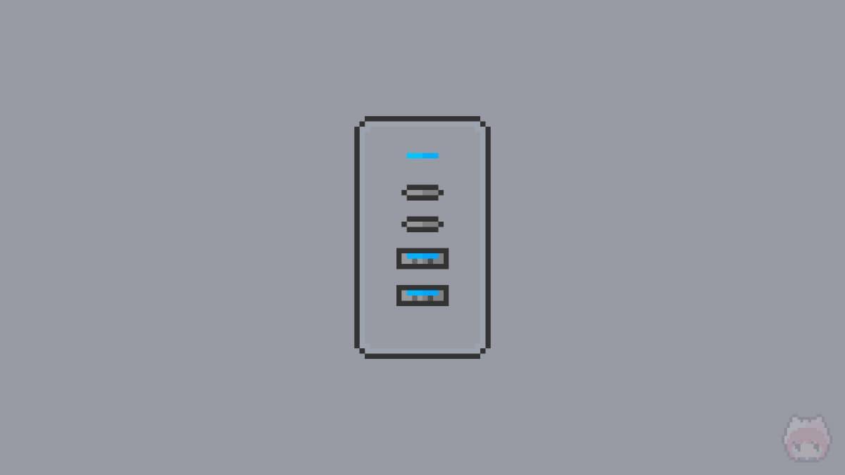 Amazonタイムセール祭り × USB PD充電器