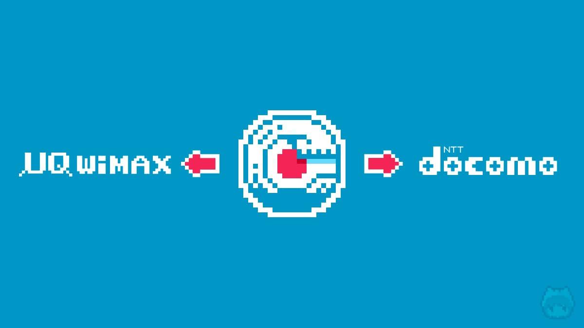 UQ WiMAX vs docomo