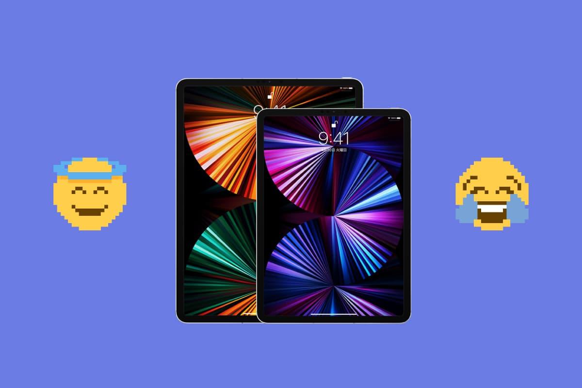 新型iPad Pro(2021)は何を買うべきか?——デザイン&開発用途の場合