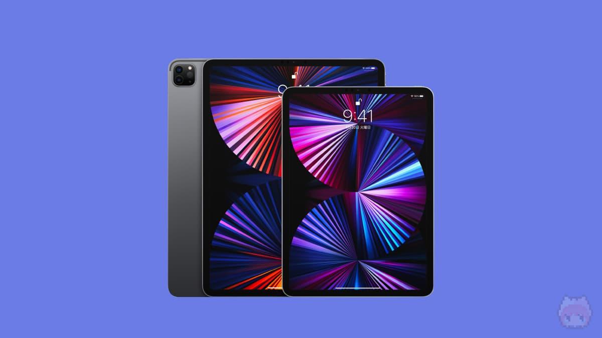 11インチiPad Pro(3rd Gen)・12.9インチiPad Pro(5th Gen)