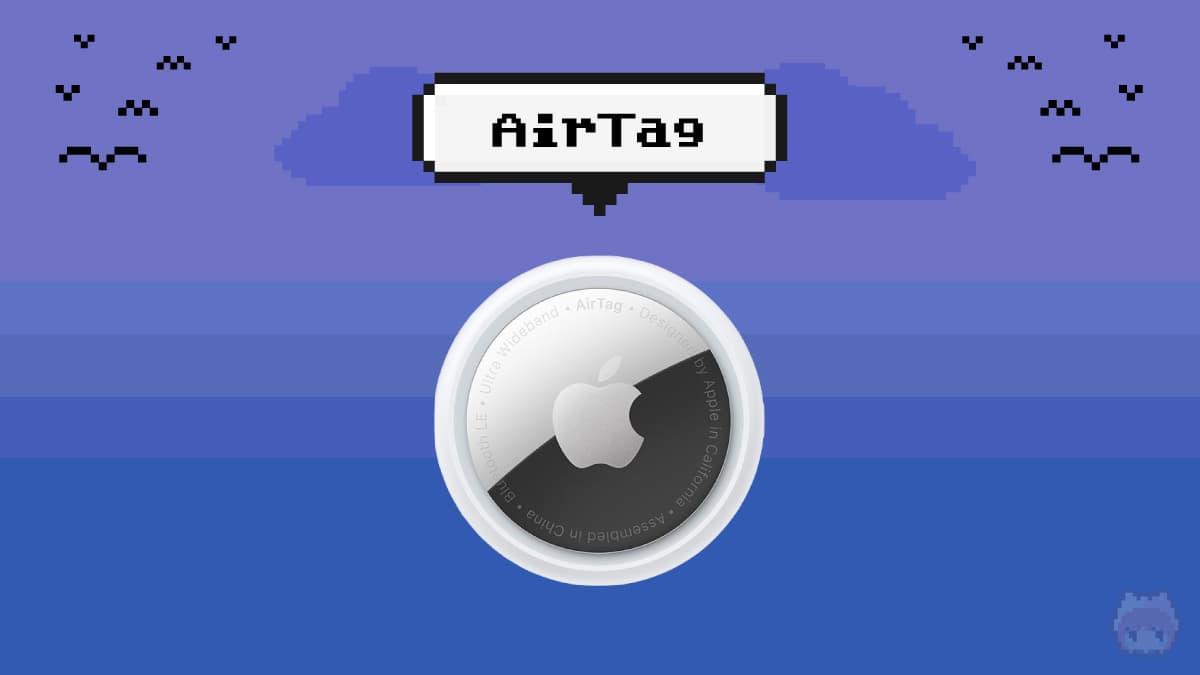 Apple(AirTag)