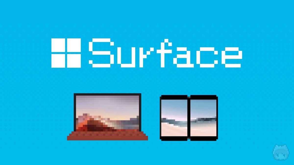 歴代Surface系製品発売日