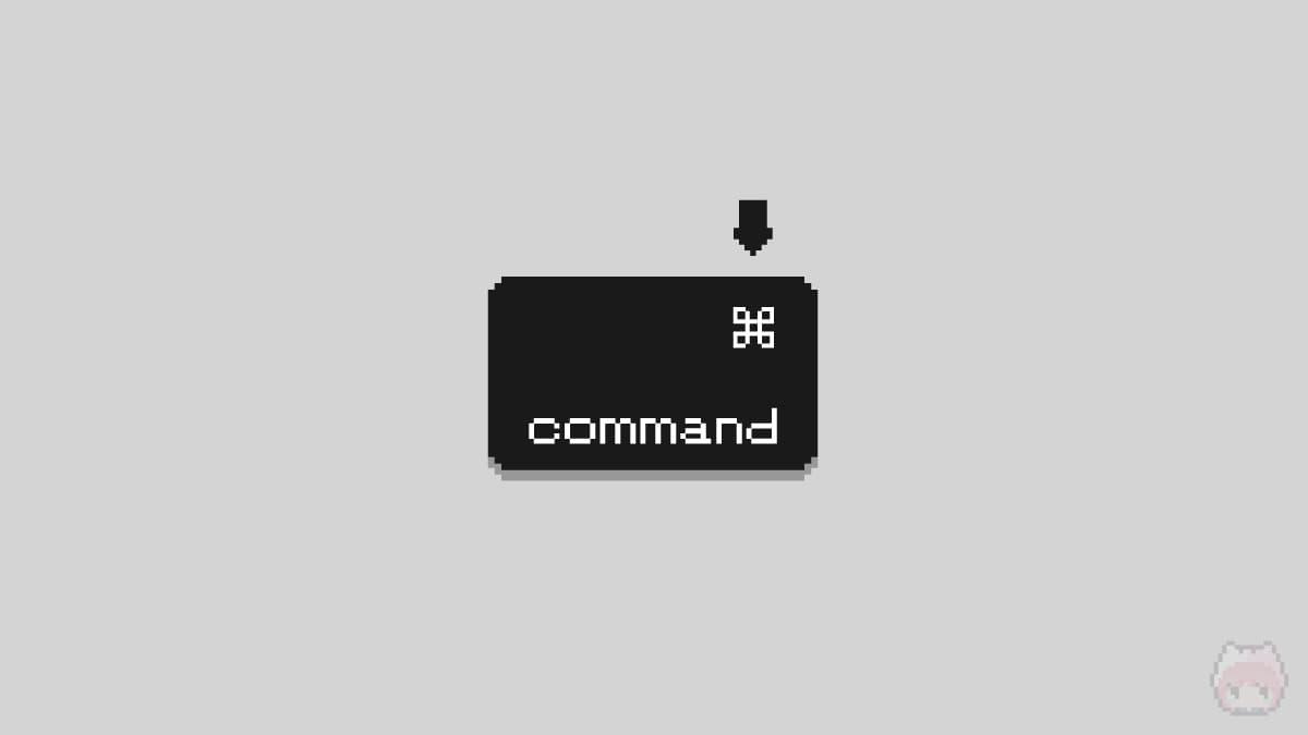 Macの記号・特殊文字の入力方法