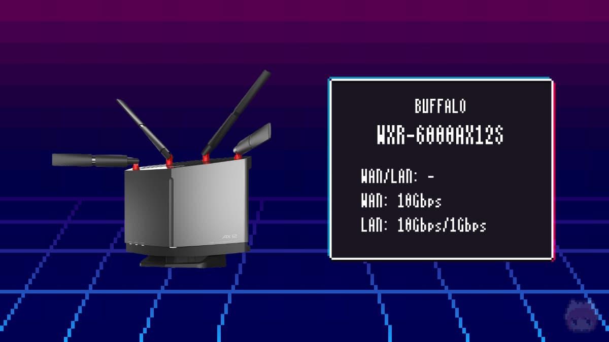 BUFFALO WXR-6000AX12S
