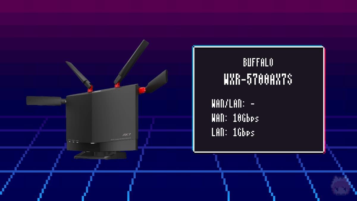 BUFFALO WXR-5700AX7S