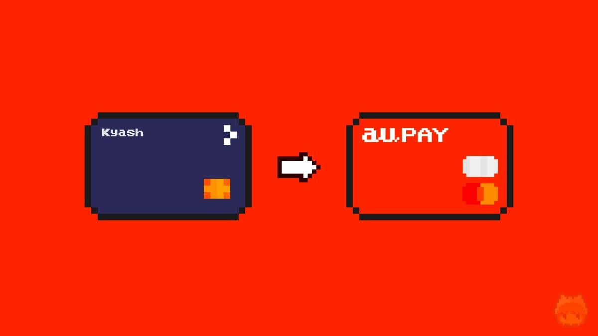 ネオKyash = au PAY