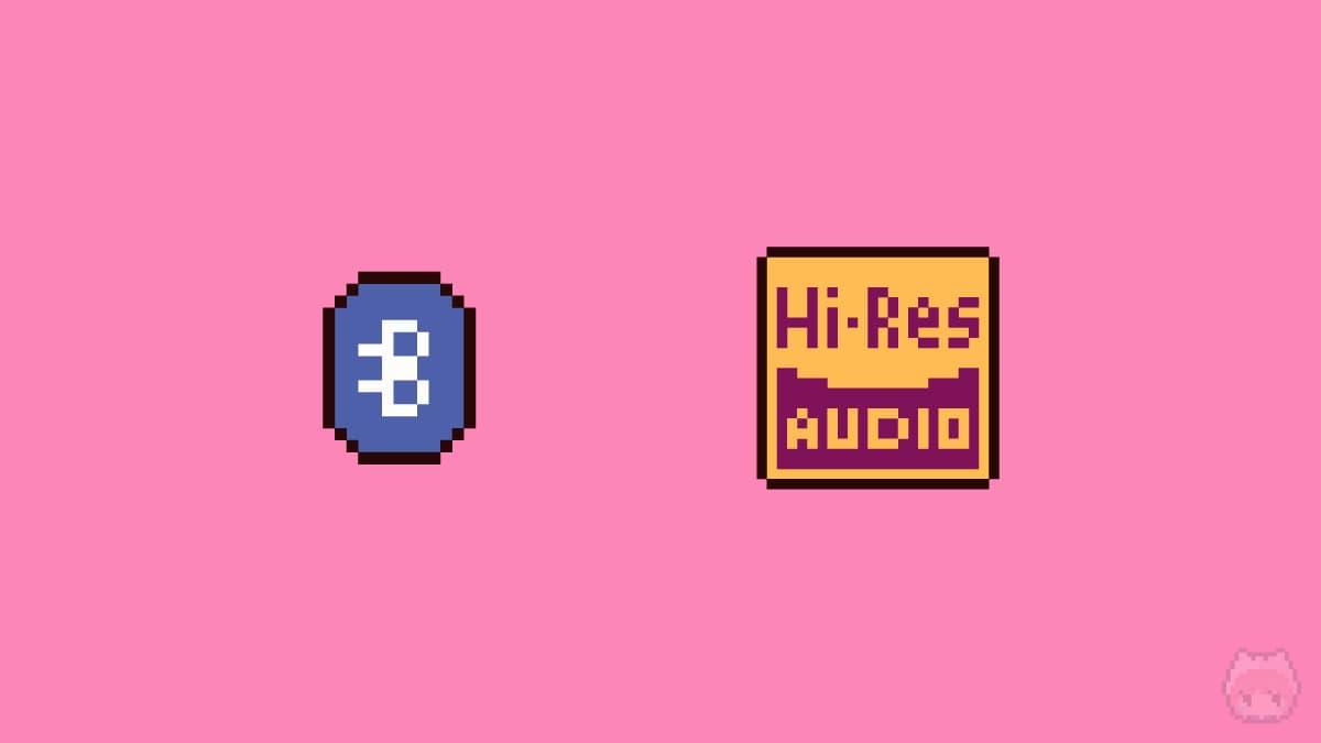ハイレゾ対応Bluetoothコーデック