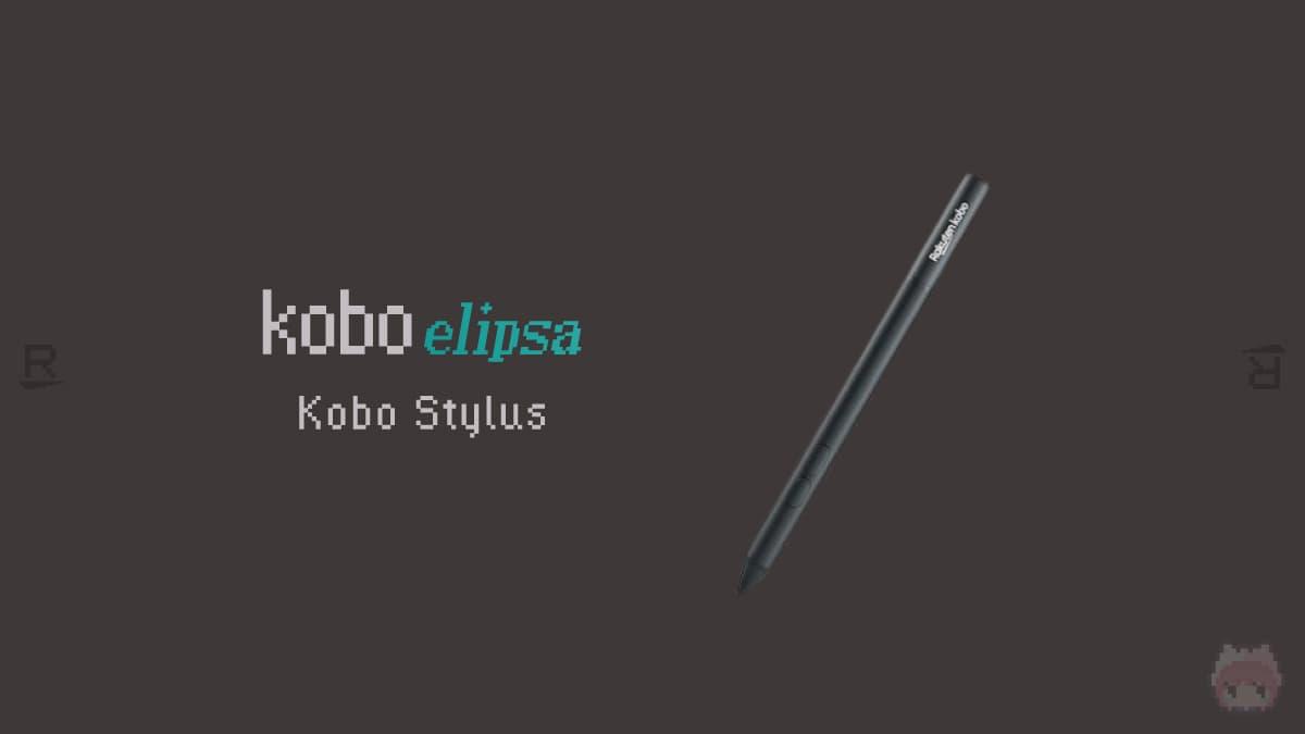 Kobo Elipsaの特徴