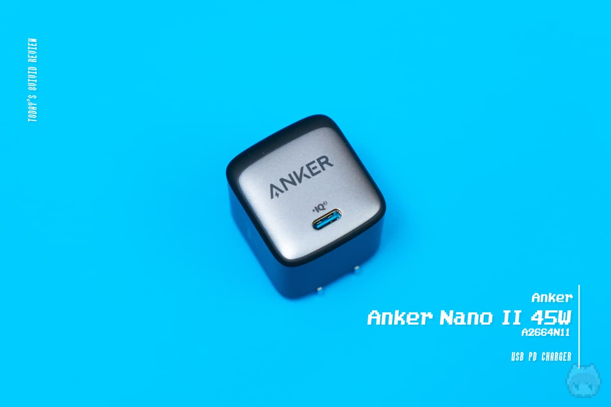Anker Nano II 45W - Anker