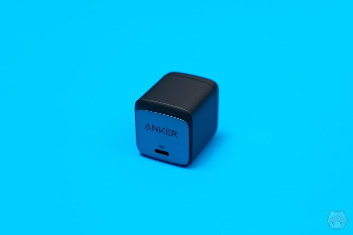 Anker Nano II 45W