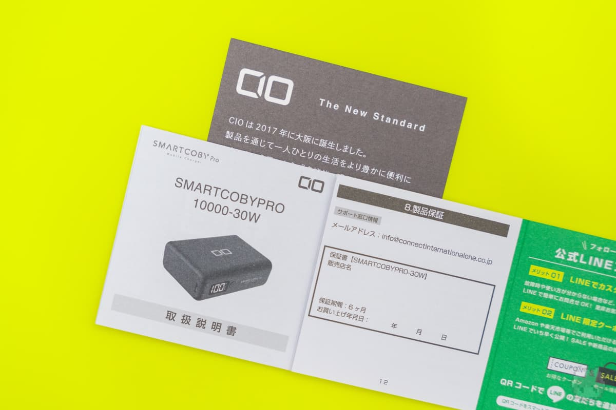 SMARTCOBY Pro 30W