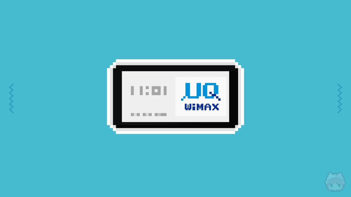 FUJI Wifiを解約&UQ WiMAXを契約