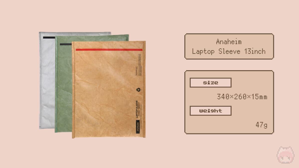 Anaheim Laptop Sleeve 13inch