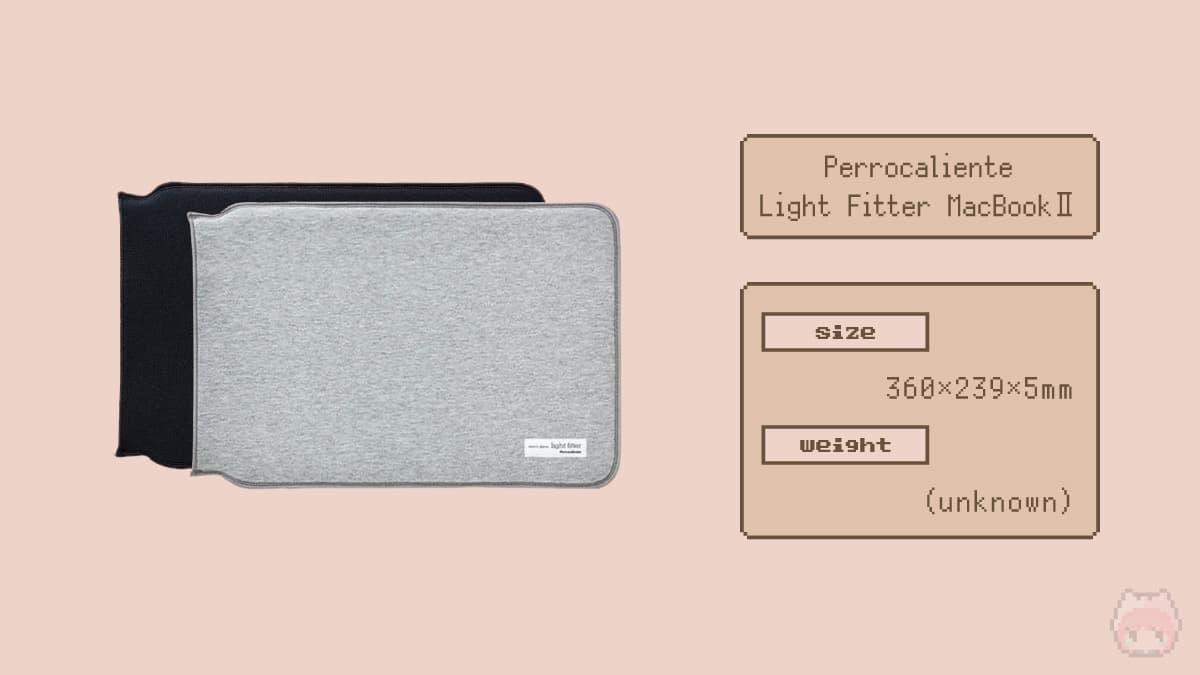 Perrocaliente Light Fitter MacBookⅡ