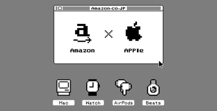 Apple製品セール対象品まとめ《Amazon Prime Day 2021》