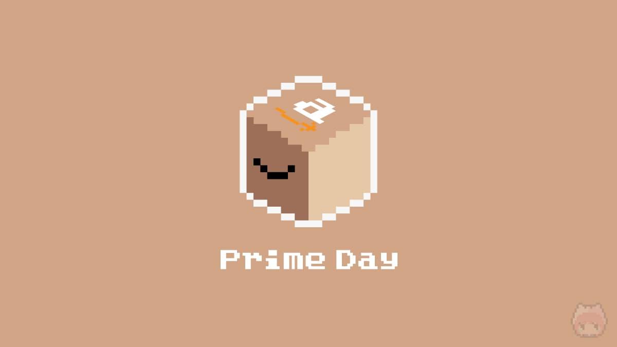 Amazon Prime Day 2021 by 8vivid