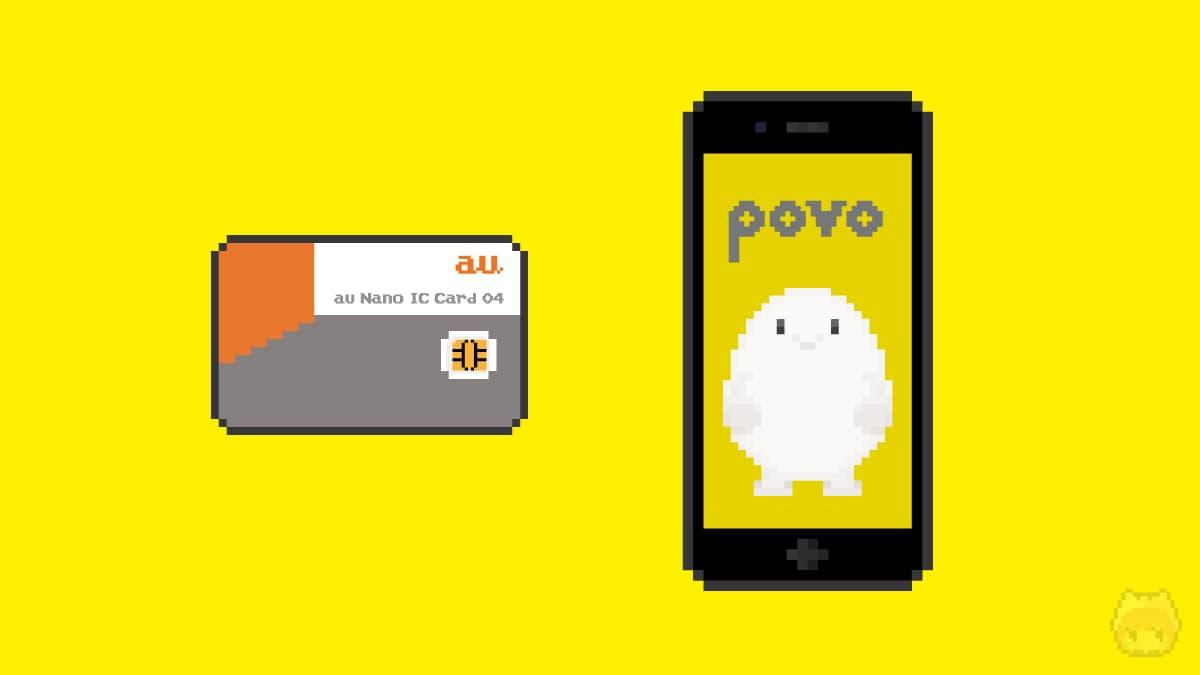 iPhoneでAndroid用のSIMである『au Nano IC Card 04』が使えるのか