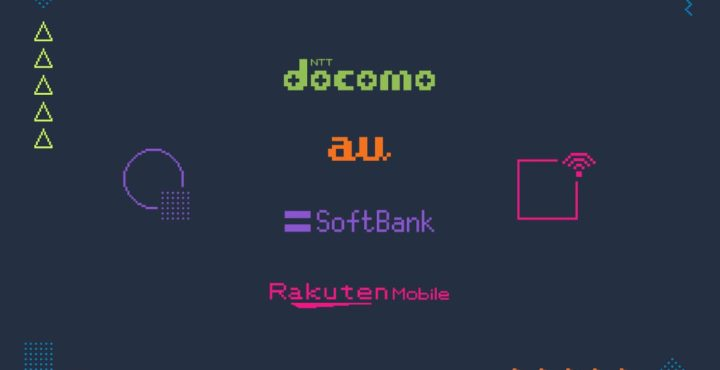 docomo・au・SoftBank・楽天モバイルの周波数と帯域幅