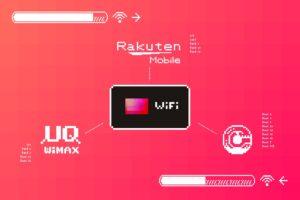 UQ WiMAX・FUJI Wifi・楽天モバイルの速度/プラン/バンド比較 + 私的評価