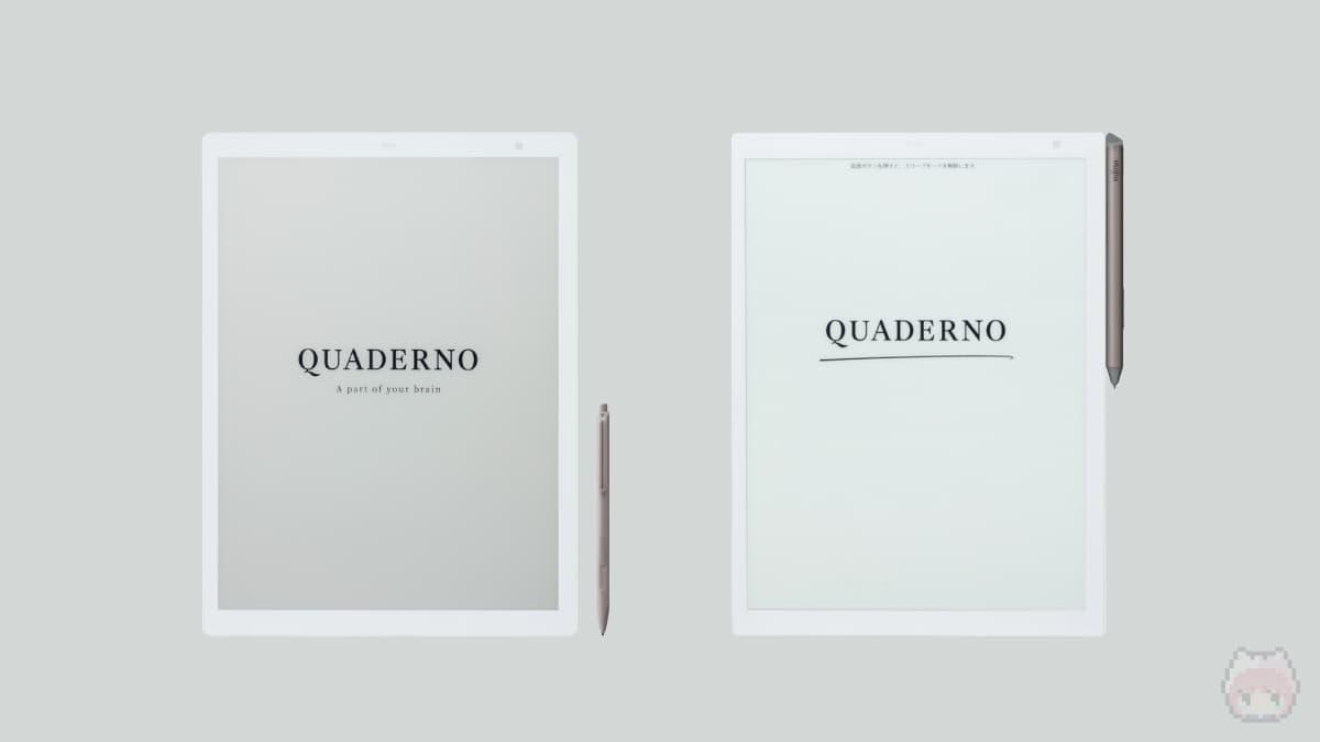 新旧QUADERNOの比較