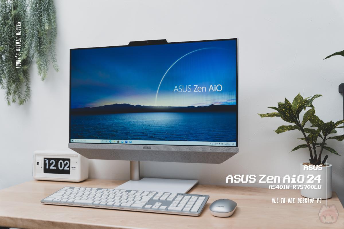 ASUS Zen AiO 24 A5401W - ASUS
