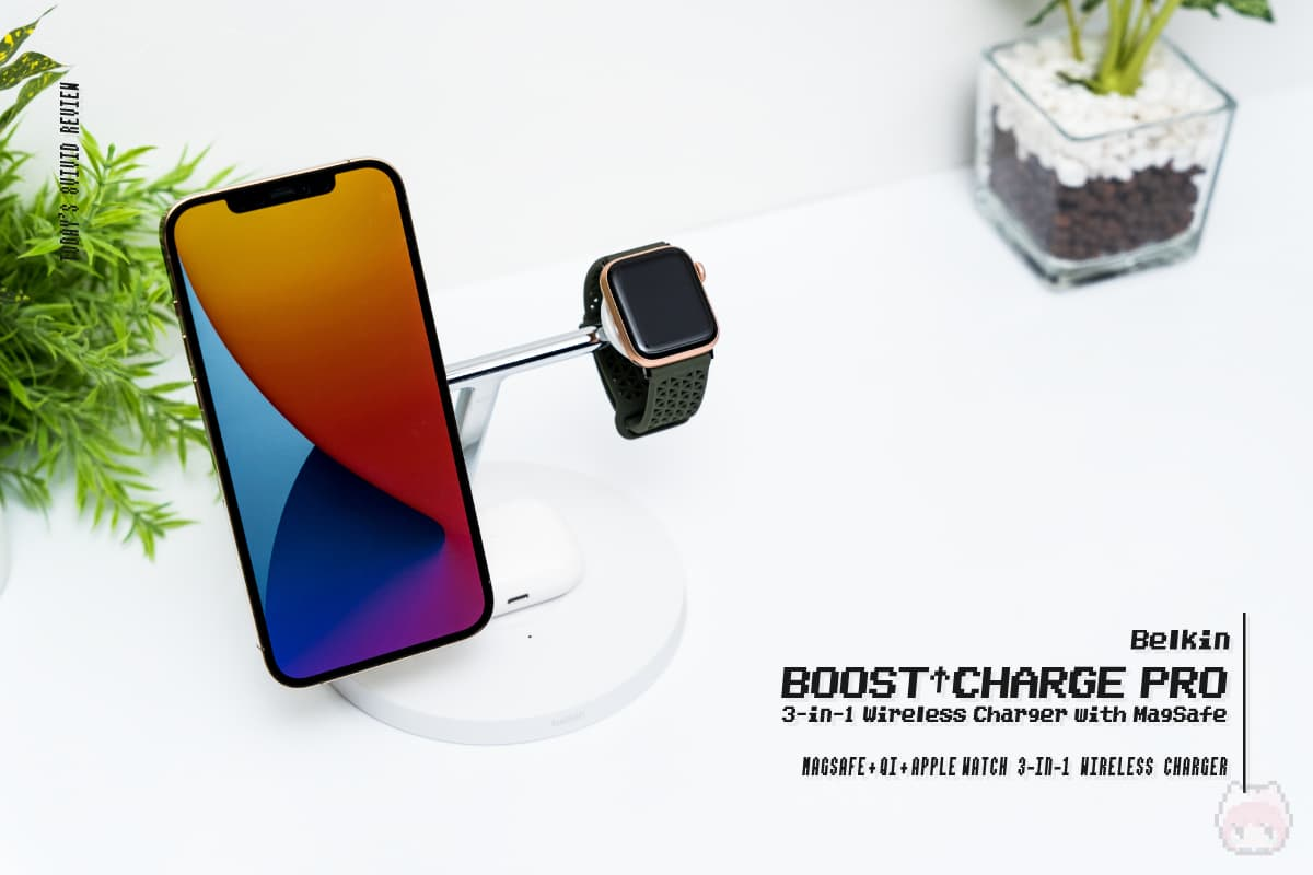 BOOST↑CHARGE PRO 3-in-1 Wireless Charger with MagSafe - Belkin