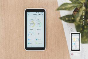 【レビュー】Samsung Galaxy 5G Mobile Wi-Fi:手頃な5Gモバイルルーター