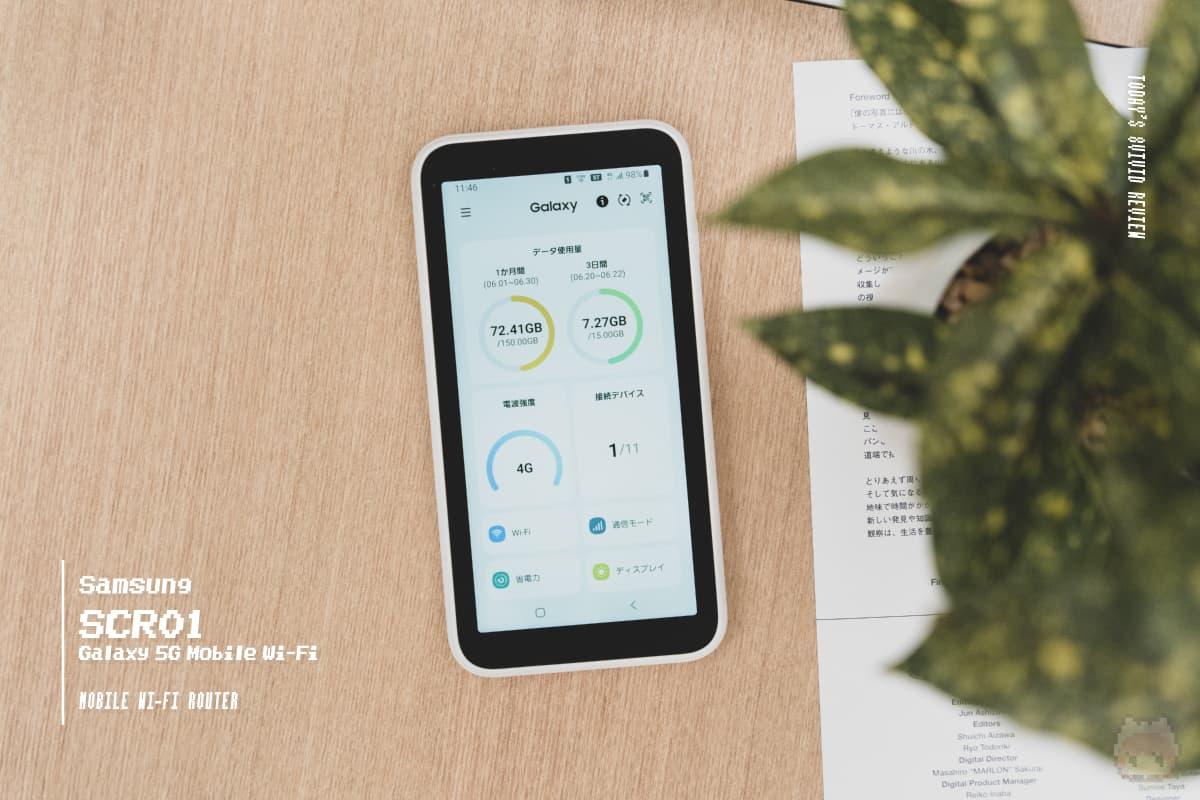 Galaxy 5G Mobile Wi-Fi - Samsung