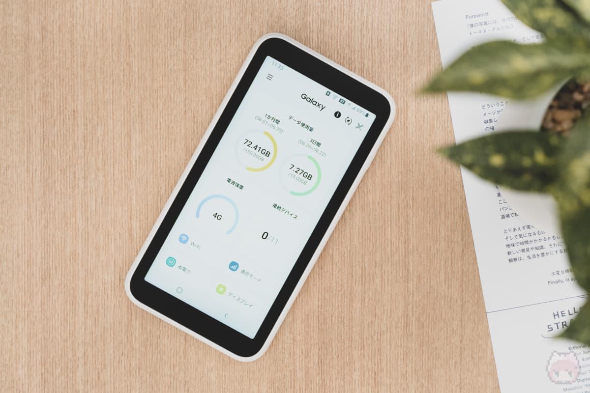 Galaxy 5G Mobile Wi-Fi