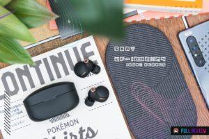 【レビュー】Sony WF-1000XM4:TWS + LDAC × 360 Reality Audio = ∞