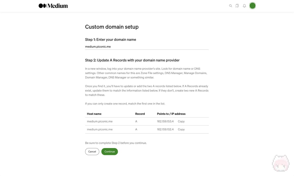 Medium独自ドメイン設定方法