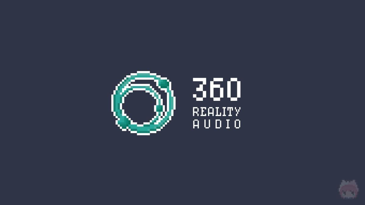 360 Reality Audioの基礎知識