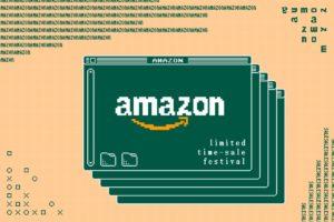 『Amazonタイムセール祭り』で「お!」なメーカー品まとめ –2021年7月–