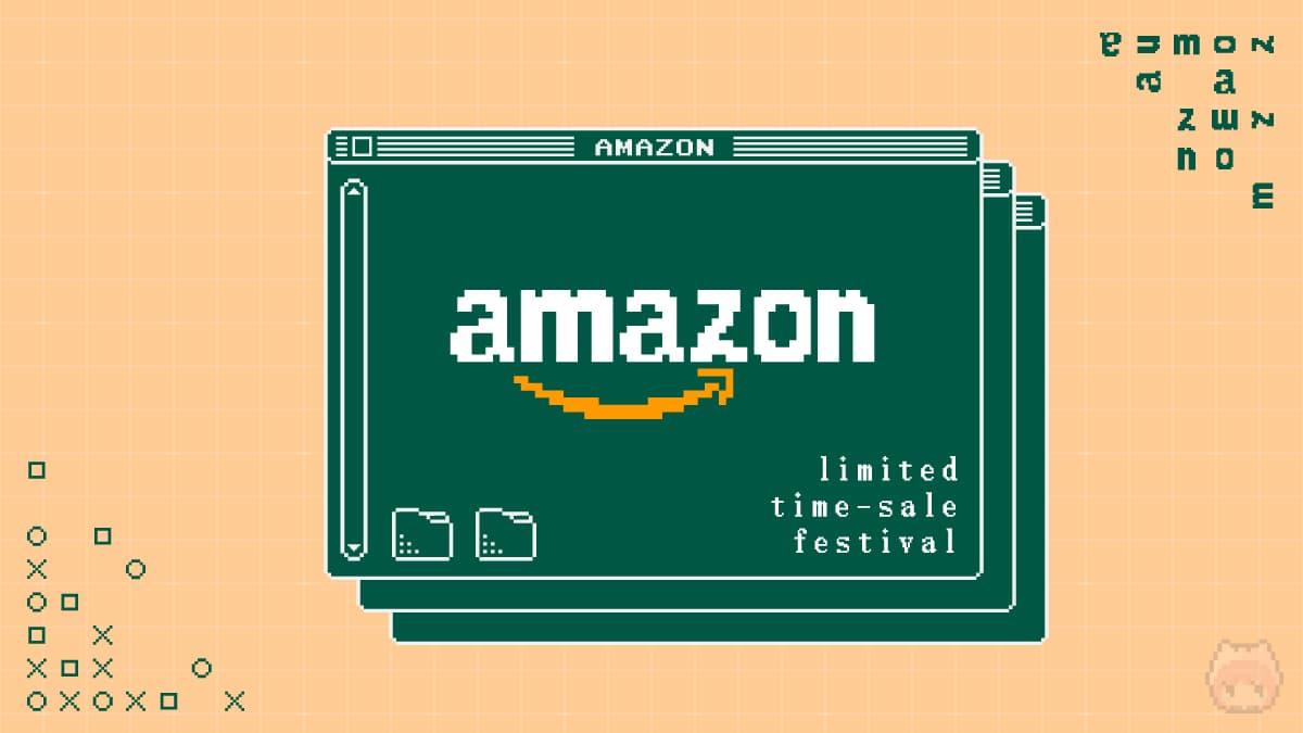 『Amazonタイムセール祭り』概要
