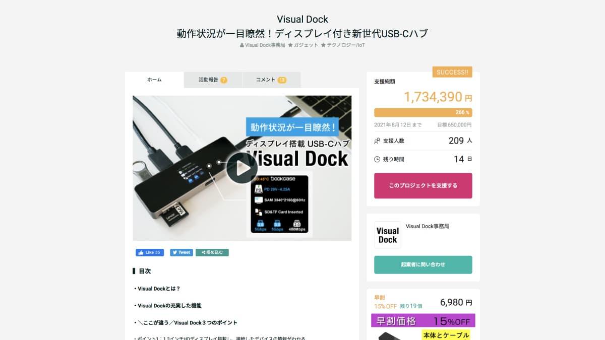 Visual Dock