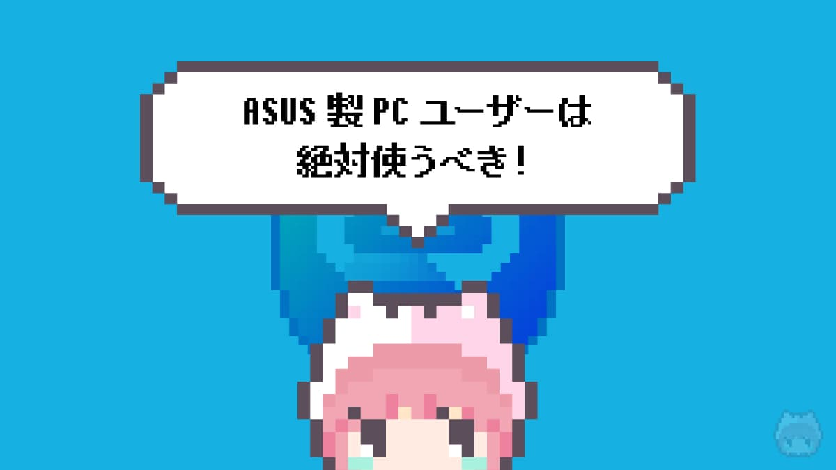Link to MyASUS