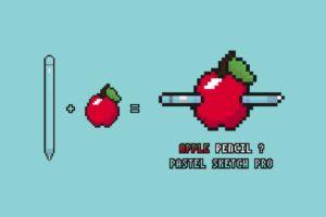 『PASTEL SKETCH PRO』はiPhoneのApple Pencilになるか?