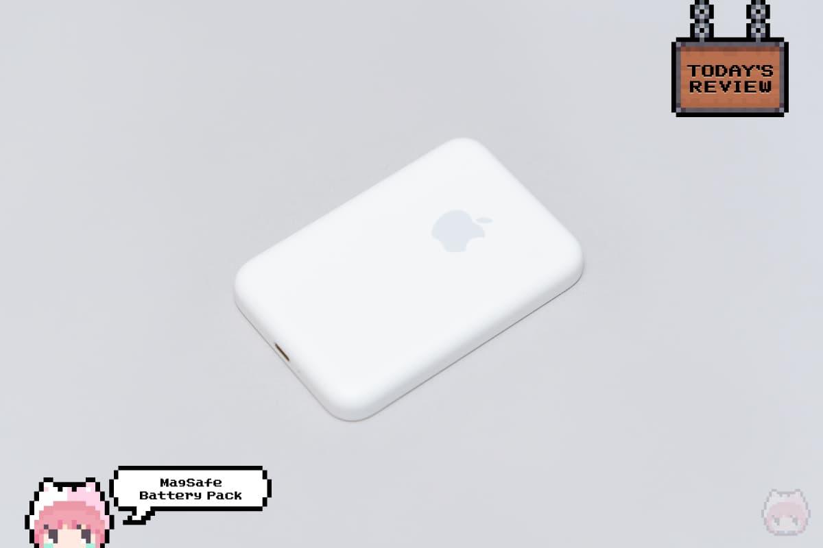 MagSafeバッテリーパック - Apple