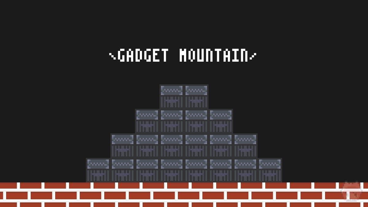 ガジェットマウンテン