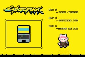 初心者のCyberpunk 2077用ゲーミングノートPC選定(予算25万円)