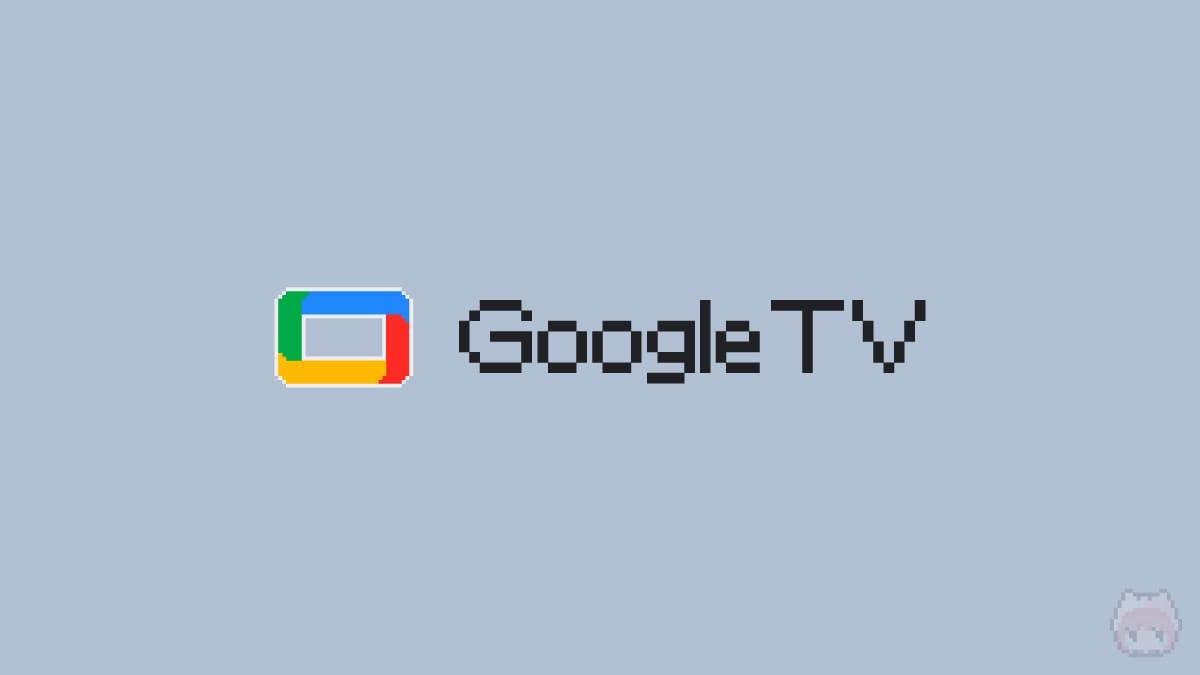 非Google TV