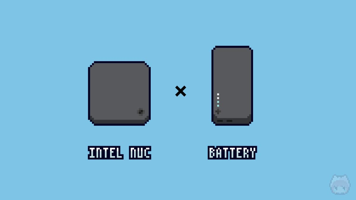 Intel NUC × モバイルバッテリー