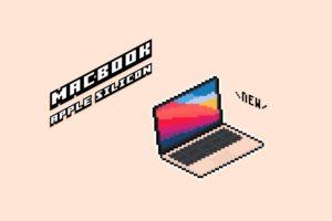 新型『12インチMacBook』をApple Siliconで復活希望