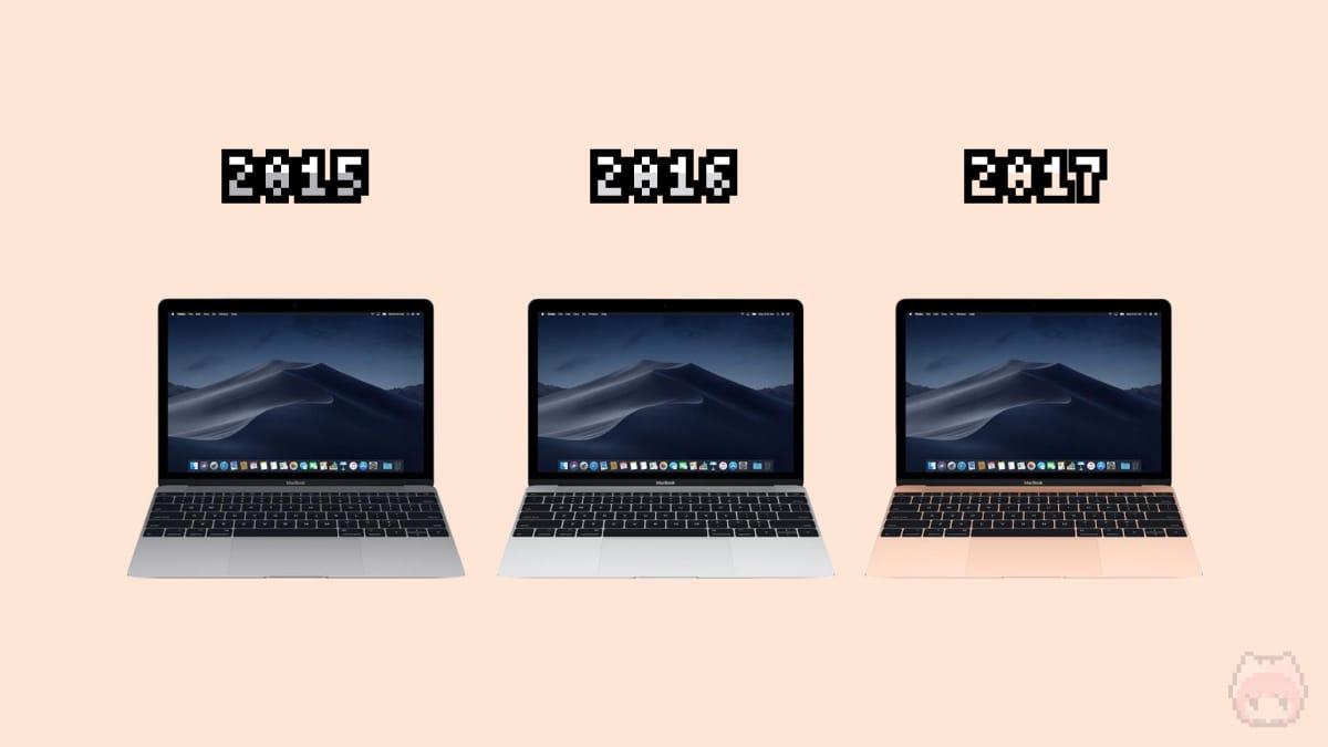 初代12インチMacBookはビンテージ
