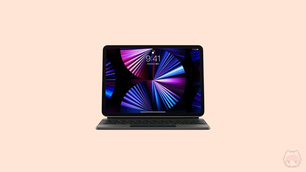 MacBook ≠ iPad Pro + Magic Keyboard