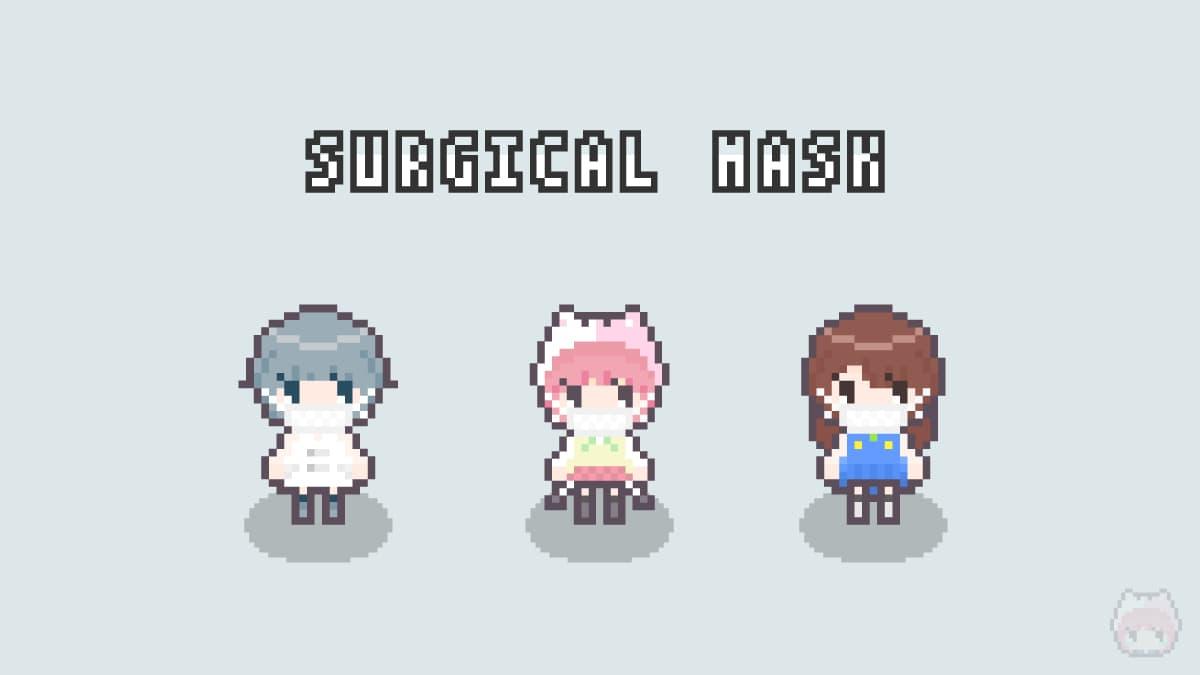 マスクのガジェット化