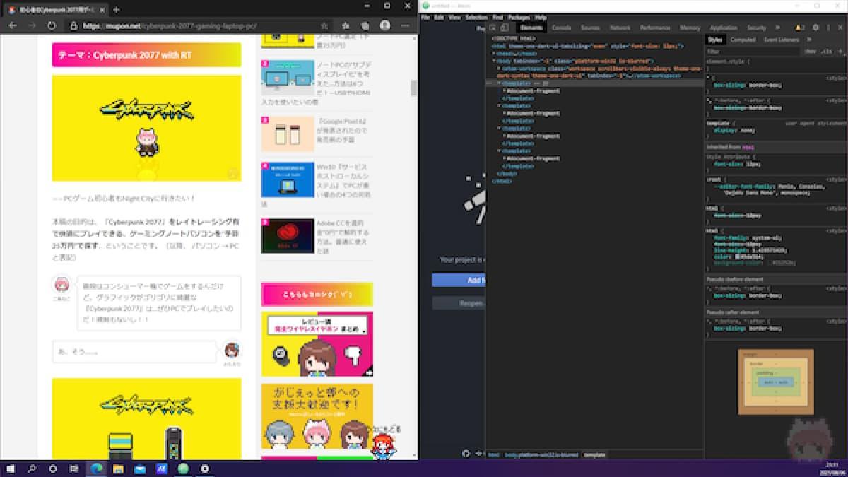 Windows 10 × Full HD