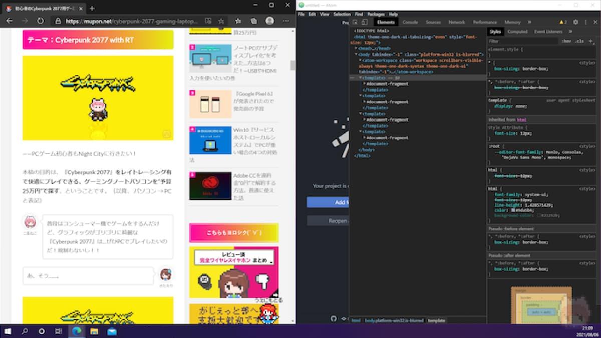 Windows 10 × WQHD