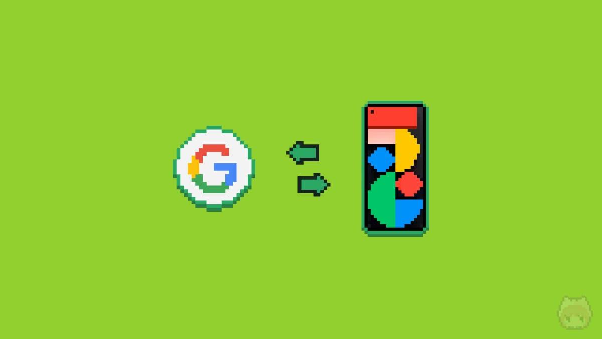 Android端末をGoogleアカウントからログアウト